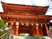 長門國一宮 住吉神社